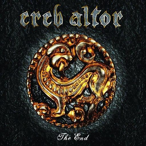 Ereb Altor альбом The End