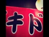 160817 Akari Amamis Instagram Update
