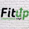 Спортивный клуб FitUP Волгодонск