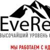 """Everest - Промышленный альпинизм ! ООО""""ЭВЕРЕСТ"""""""