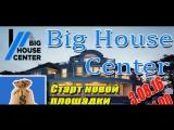 Тизерная сеть SeoShop новый сервис от Big House Center Предстарт . реклама в интернете,трафик