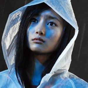 Minami Maho