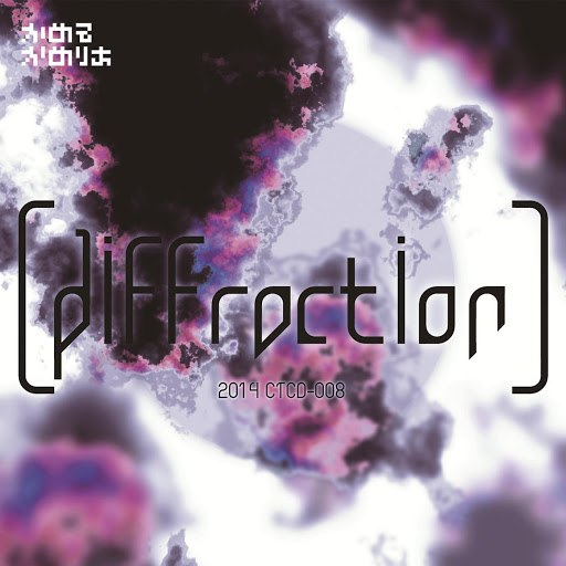Camellia альбом [diffraction]