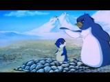 М/ф Приключения пингвиненка Лоло. Фильм первый 1986