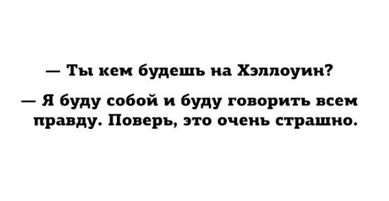 https://pp.vk.me/c638728/v638728423/ddc/utj0Jb4HfzQ.jpg