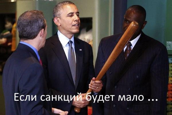 """После ухода Обамы Меркель станет новой """"страшилкой"""" для россиян, - The New York Times - Цензор.НЕТ 1178"""