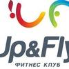 Up&Fly батутный клуб