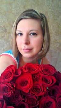 Светлана Гутникова