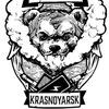SIBERIAN VAPE SHOP Ω Красноярск