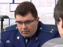 Прокурорская проверка 1 сезон 11 серия 2011 года