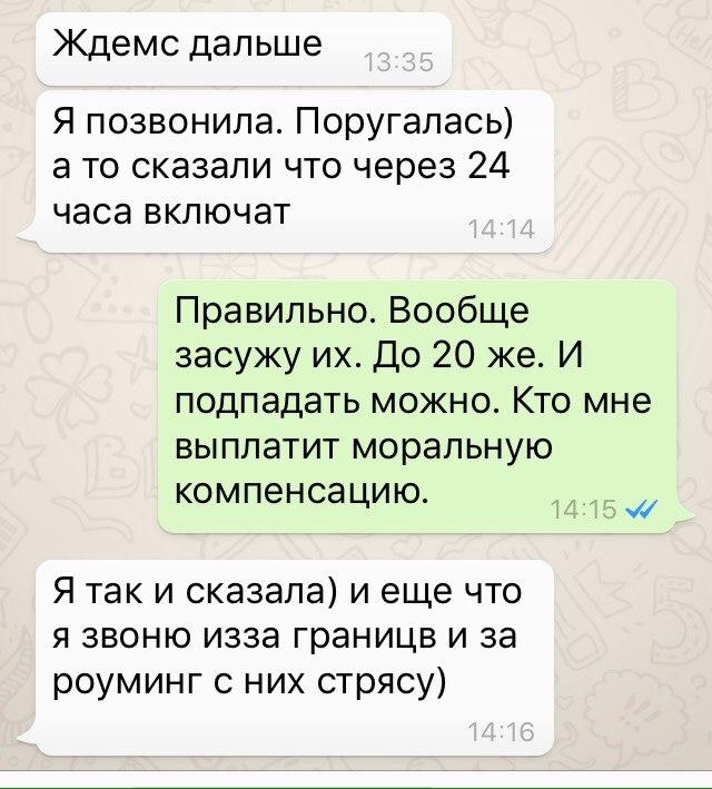 Мария Трофимова |