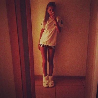 Irinash