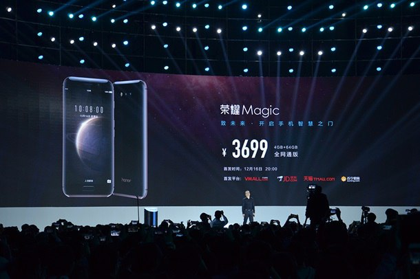 Новый смартфон Honor Magic навсе 100% заряжается заполчаса