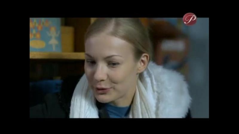 Деревенский романс 1 2 серия 2009 года