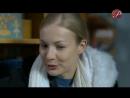 Деревенский романс 1-2 серия - 2009 года