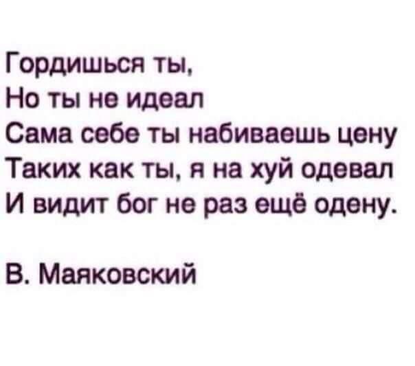 Иван Логвин | Одесса