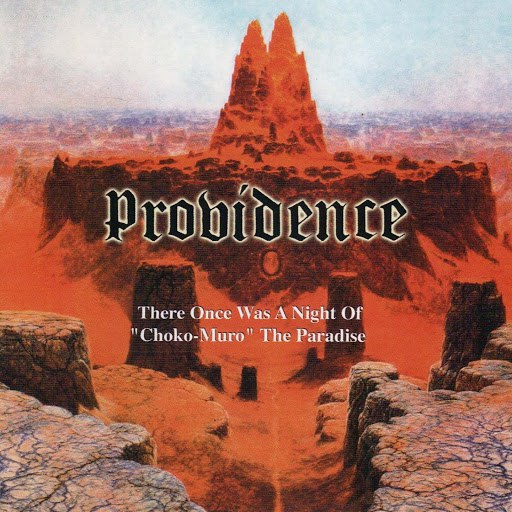 Providence альбом There Once Was a Night of Choko-Muro the Paradise