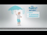 NAN® 3 OPTIPRO