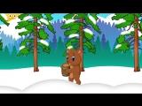 Мишка косолапый по лесу идет. Песенка мультик видео для детей. Наше всё!