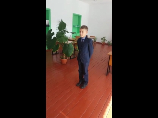 Абросимов Станислав 4 сынып