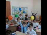 С Днём Учителя