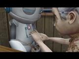 Самый грустный в мире короткометражный мультфильм