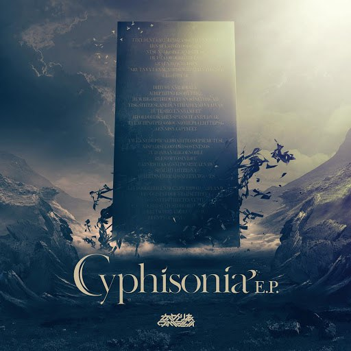 Camellia альбом Cyphisonia E.P.