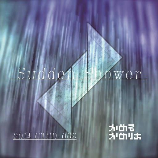 Camellia альбом sudden shower