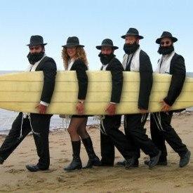 Meshugga Beach Party