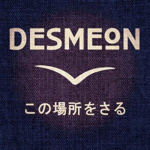 Desmeon