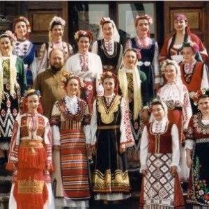 Bulgarian Women's Choir