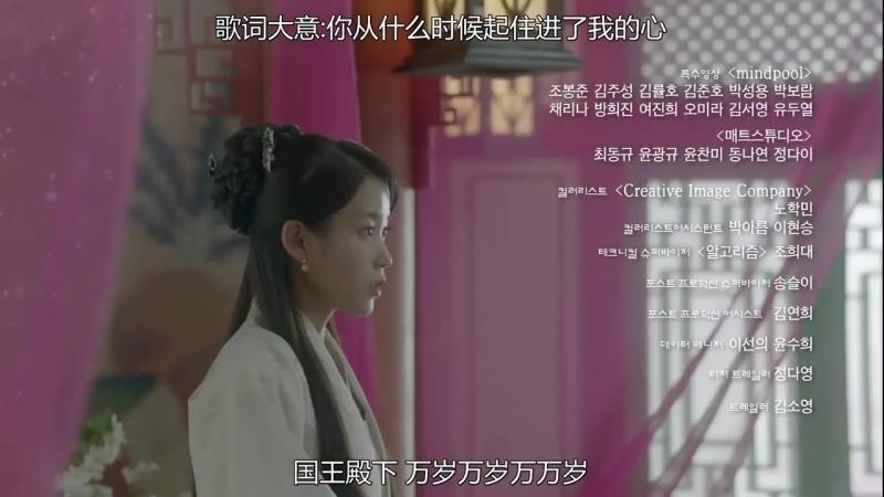 Алые сердца: Корё / Scarlet Heart: Ryeo - 17 серия [Превью] (Китайская версия)