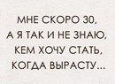 Сергей Гарибальди фото #7