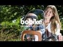 Как установить задние велокресла Bobike