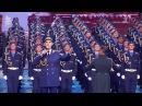 Гимн ВКС РФ Hymn of ASF RF - Alexandrov Ensemble 2017