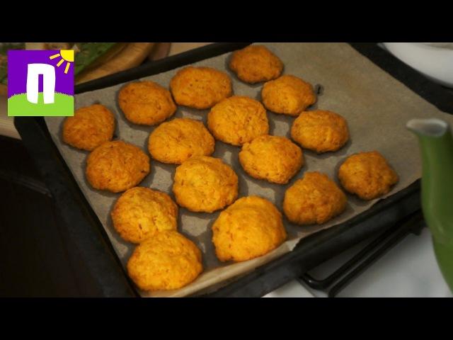 Морковное печенье рецепт морковный чай готовим вместе