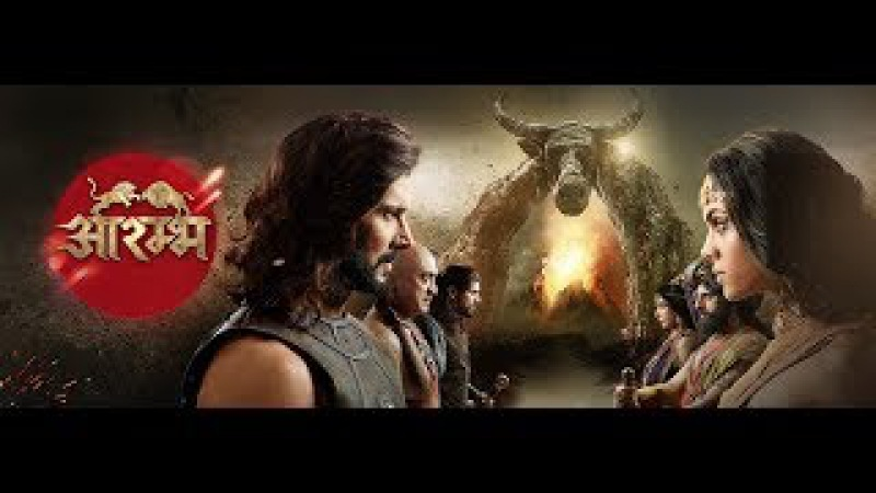 Aarambh Serial Full Title Track