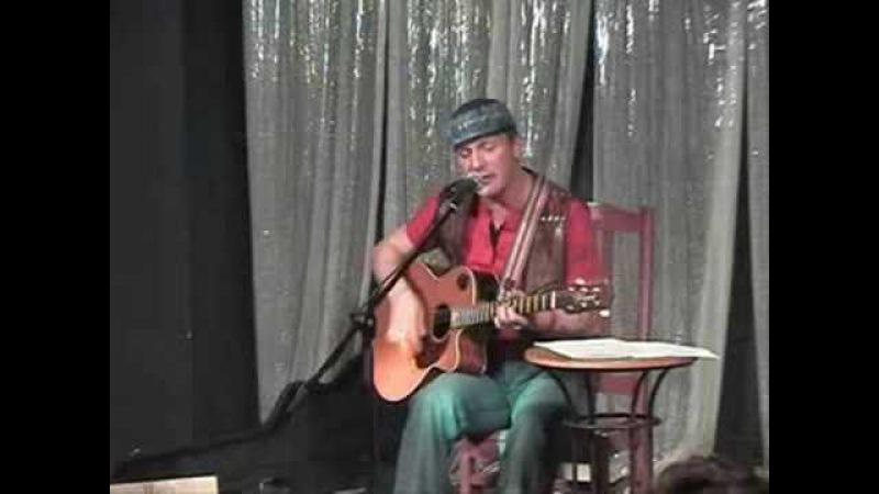А. Костюшкин - Сны жителей бездорожья (Live 2007)