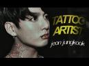 Jungkook RUDE BOY tattoo artist au
