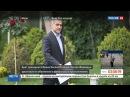 Новости на «Россия 24» • Сезон • Брат президента Ирана арестован по подозрению в финансовых преступлениях