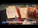 Новости на «Россия 24» • Сезон • 99 лет со дня убийства царской семьи в Екатеринбурге проходит крестный ход