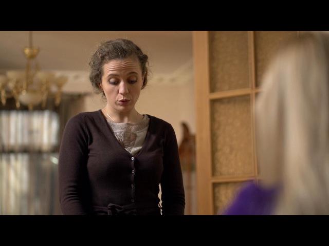 Домработница • 1 сезон • 47 серия - Наездница
