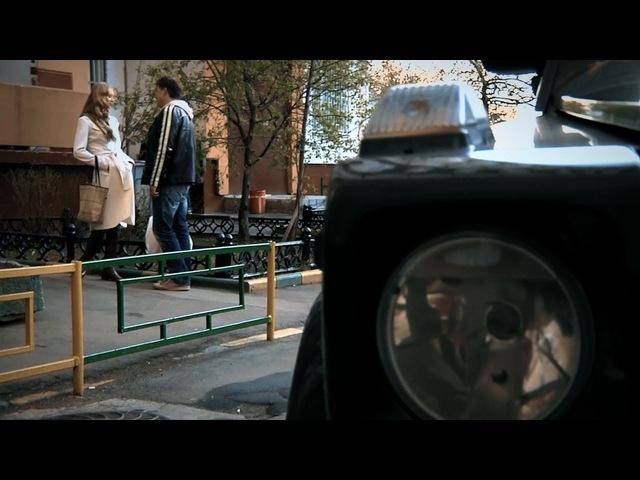 Невидимки • 1 сезон • 24-я серия «Под прикрытием»