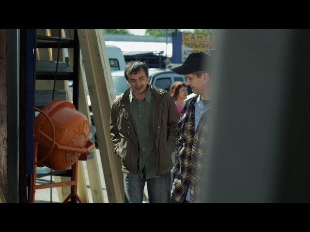 Товарищи полицейские • 1 сезон • Серия 14 - Оперативный эксперемент