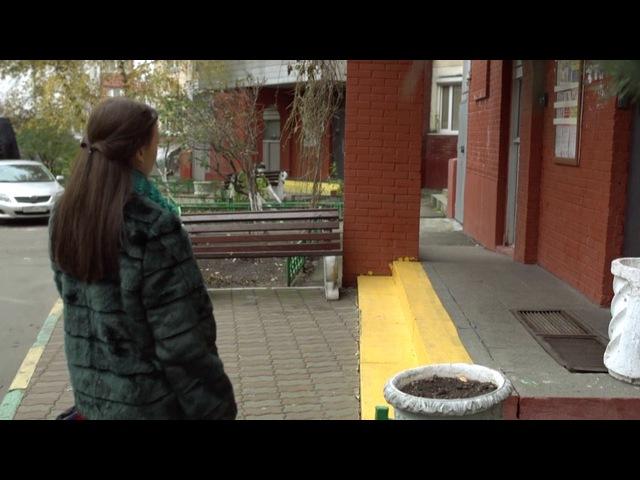 Домработница • 1 сезон • 45 серия - Первый муж