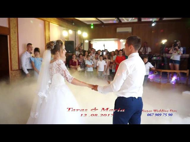 1й танець 12 08 2017р Taras Maria Wedding Day video 067 909 75 90 » Freewka.com - Смотреть онлайн в хорощем качестве