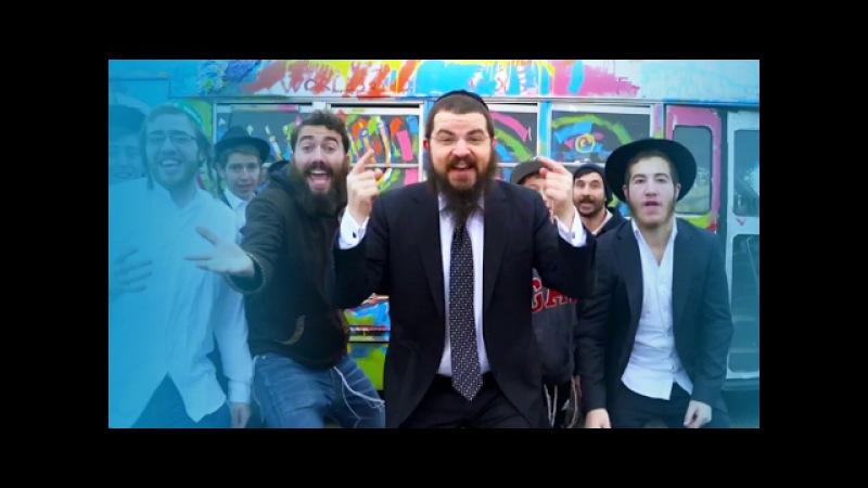 Benny - Ivri Anochi - Im a Jew and Im Proud - The Music Video - בני פרידמן - עברי אנכי