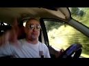 Таксист Лепс — Ведерко