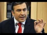 Саакашвили У власти сидит Порошенко  мега жадный барыга, который с жиру бесится