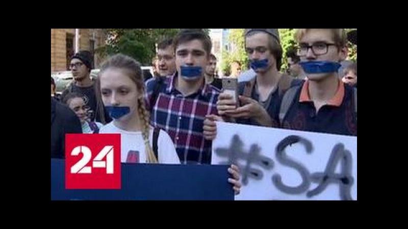Интер: языковые квоты на украинском ТВ - нарушение права человека